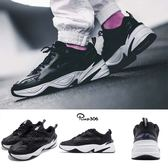 Nike 老爹鞋 M2K TEKNO 黑 白 Daddy Shoes 復古 運動鞋 黑白 男鞋 女鞋【PUMP306】 AV4789-002
