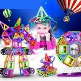 百變提拉磁力片磁鐵磁性積木益智力拼裝建構兒童玩具