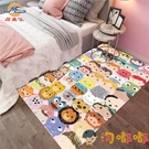 卡通兒童房地毯床邊毯滿鋪臥室可愛公主房寶寶爬行墊地毯【淘嘟嘟】