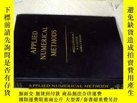 二手書博民逛書店APPLIED罕見NUMERICAL METHODS 應用數值方