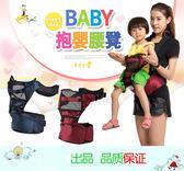 多功能單肩透氣嬰兒腰凳  590元