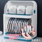 廚房碗架碗筷收納盒帶蓋放餐具裝碗箱碟盤瀝水置物架塑料碗柜家用 LF6082【極致男人】