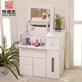 可移動白色梳妝台臥室實木伸縮簡約現代小戶型迷你多功能化妝桌子好康免運