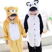 限定款睡衣 可愛熊貓法蘭絨卡通動物秋冬男童女童學生演出服長袖兒童連體睡衣組