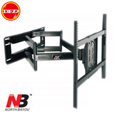(NB) NORTH BAYOU NBSP5 液晶電視旋臂架 適用50~80吋 (NBSP5)
