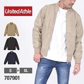 UNITED ATHLE 日本UA 棉質 防風 素面 棒球外套 三色 男女 (布魯克林) 3707901-