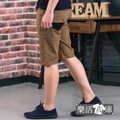 【2052】率性質感皮標配色伸縮休閒短褲(棕色)● 樂活衣庫