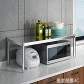 不銹鋼臺面一層廚房置物架電器收納微波爐烤箱架灶臺單層桌面YTL