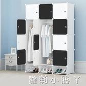衣櫃簡易簡約現代經濟型家用組裝衣櫥布藝鋼架實木組合單人收納櫃 igo全館免運