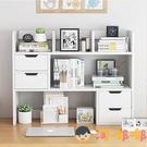 木質書架桌面置物架多層簡約簡易辦公收納架【淘嘟嘟】