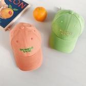 兒童帽刺繡字母小童棒球帽女童帽子夏季寶寶鴨舌帽春秋2020糖果色 童趣屋