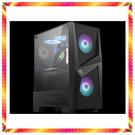 微星 第11代 i7-11700K 處理器 水冷ARGB散熱器 GTX1660 超強上市