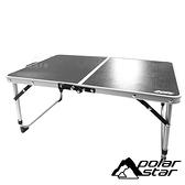 【Polar Star】酷黑野餐小折桌 P19728 戶外.露營.野餐.野餐桌.折合桌.摺疊桌.桌椅.輕便