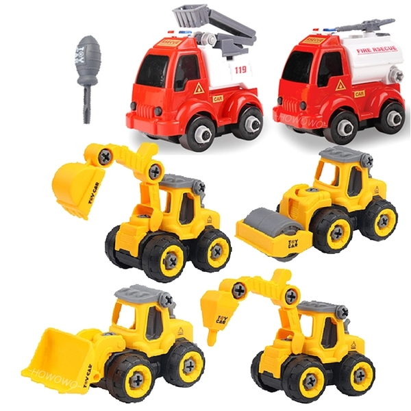 拆裝工程車 (4入) 組裝 工程小車車 消防車 拼裝 關節可動 怪手 卡車 仿真 2309 汽車玩具