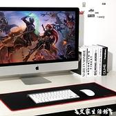 滑鼠墊 英菲克PD3070電競游戲滑鼠墊加大超大加厚加長鎖邊電腦筆記本辦公家用桌墊 【618 購物】