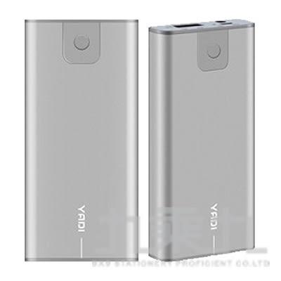 YADI Xpress+Portable ChargerDD高充放行動電源-灰