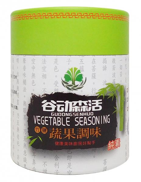竹鹽蔬果調味粉 150g/罐