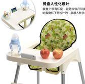 嬰兒餐椅吃飯座椅寶寶餐椅小孩吃飯椅兒童餐椅便攜 耶誕交換禮物xw