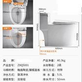 智能家用簡約抽水馬桶小戶型衛生間超漩式陶瓷恒溫坐便器 CJ1137『美好時光』