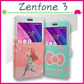 Asus Zenfone3 ZE552KL 5.5吋 彩繪開窗皮套 磁扣手機套 支架 翻蓋保護殼 可愛卡通手機殼 塗鴉保護套