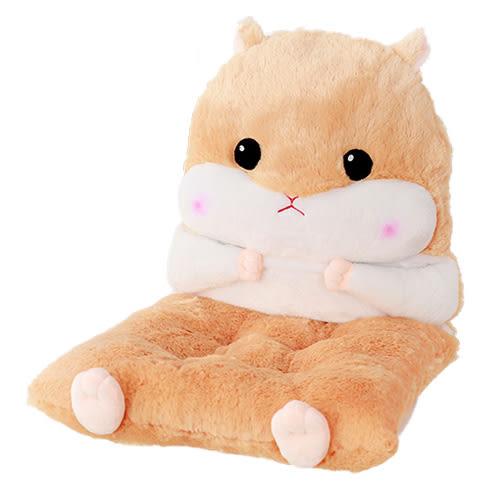 ✿現貨 快速出貨✿【小麥購物】倉鼠坐墊 超柔倉鼠坐墊 靠墊 辦公室椅墊 毛絨玩具 坐墊【C054】