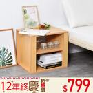收納櫃/床頭櫃/置物櫃 凱堡 簡約二層床頭櫃(附插座)邊櫃【H06203】