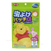 日本 小熊維尼 衣物防蚊貼片 24枚入