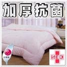 雙人棉被胎 防螨抗菌雙人被胎 6x7尺雙人冬被 附精裝收納提袋 台灣製造【老婆當家】