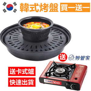 【韓國DAE WOONG】多功能火鍋烤盤(可分離式)+卡式爐D02-0039_K
