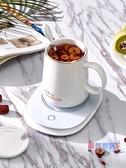 恆溫杯墊 暖暖杯55度加熱器熱牛奶杯墊電保溫水杯墊自動恒溫底座熱牛奶神器【快速出貨】