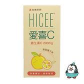 愛喜C 維生素C 200mg 60錠/瓶#口嚼錠 台灣武田