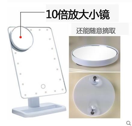 帝門特LED化妝鏡台式方形梳妝鏡歐式公主鏡可做檯燈帶燈