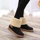 雪靴 2020冬新款厚底中跟韓版女鞋短靴兩穿女靴子棉靴中筒靴雪地靴棉靴 開春特惠