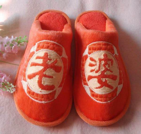 男款棉拖鞋X2雙價