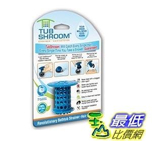[美國直購] TubShroom 洗手槽排水孔抓髮器 白藍橘 The Revolutionary Tub Drain Protector Hair Catcher/Strainer/Snare