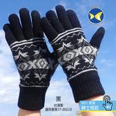 [ 開發票 蝴蝶魚 ButterflyFish  ] M01 黑 紳士格紋 男款 雙層 觸控 手套 台灣製