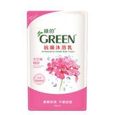 綠的抗菌沐浴乳-天竺葵補充包700ml【愛買】