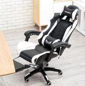 電腦椅電競椅 家用辦公椅游戲電競椅可躺椅子主播椅競技賽車椅【快速出貨八折搶購】