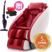 tokuyo PLAY 玩美椅 按摩椅 TC-730 贈 日本BRUNO多功能電烤盤組 & 伊萊克斯直立式無線吸塵器(贈品後寄)