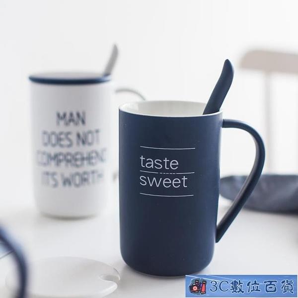 ins北歐風馬克杯子陶瓷帶蓋勺簡約情侶大容量家用早餐咖啡水杯男 3C數位百貨