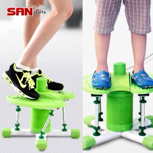 瘋狂跳舞踏步機(結合跳繩.扭腰盤.踏步機.呼拉圈)運動健身器材.便宜推薦【山司伯特】