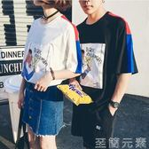 情侶裝夏裝韓版短袖T恤印花寬鬆顯瘦男女學生上衣班服半袖衫 至簡元素