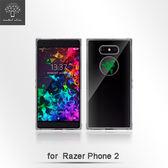【默肯國際】Metal-Slim Razer Phone 2 (5.72吋) 透明 TPU 空壓殼 防摔 軟殼 手機保護殼