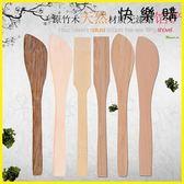 餃子夾-包餃子餛飩工具餡鏟實木制餃子器無漆攪拌勺竹板