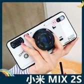 Xiaomi 小米 MIX 2S 黑白相機保護套 軟殼 玻璃鏡面 全包款 氣囊支架 指環扣 繞線器 手機套 手機殼