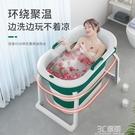加高泡澡桶大人摺疊浴桶家用全身大人寶寶便攜浴缸浴盆洗澡桶神器 3C優購
