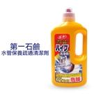 日本 第一石鹼 水管保養疏通清潔劑 800g 通水管 消臭清潔劑  水管通樂 【小紅帽美妝】