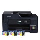 【搭原廠墨水四色3組】Brother MFC-T4500DW A3原廠傳真無線大連供印表機 保固三年