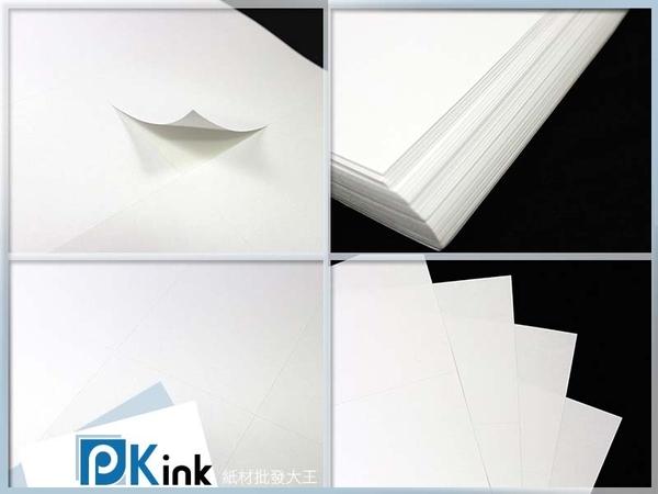 Pkink-多功能A4標籤貼紙36格(100張/包)/超商貼紙/貨運貼紙/拍賣條碼貼