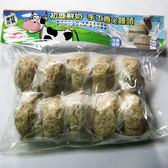 東牧元氣-初鹿鮮奶 手工香Q全麥饅頭